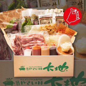 お取り寄せサンパ|赤坂のサムギョプサルが美味しい韓国料理店「やさい村大地赤坂田町通り店」